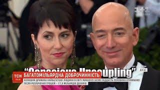 17,5 мільярдів доларів віддасть на благодійність екс-дружина засновника Amazon