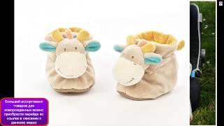ортопедические товары для новорожденных(, 2014-10-12T16:40:22.000Z)