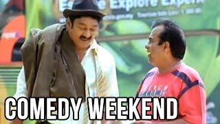 Comedy Weekend 3 - Back 2 Back Telugu Super Hit Hilarious Comedy Scenes