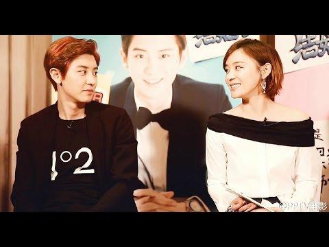 Park Chanyeol x Yuan Shanshan - 박찬열 x 袁姗姗 Moments Part 2