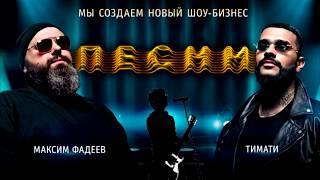 DanyMuse - Кто ты (2018) 320 kbps