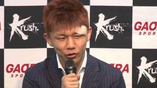 堀尾竜司「誰もが僕のタイトル挑戦を納得できるように、熱い試合を続け...