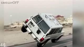 Дураки и дороги. Сборник безумных водителей #128