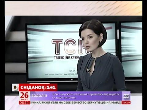 112 ТБ онлайн - УКРАИНСКИЕ - ТВ онлайн - TV-ONE - ТВ