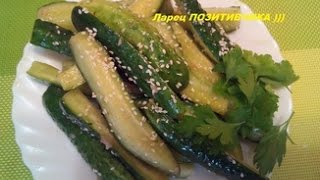 Огурцы по-корейски. Очень вкусные и пикантные / Cucumbers in Korean. Very tasty and spicy
