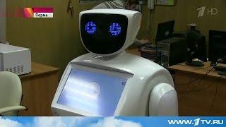Каких роботов делают в России