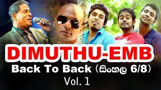 Back To Back (සිංහල Nonstop 6/8) Vol.1 - DIMUTHU EMB