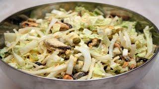 Салат с Мидиями. Очень Сочный и Вкусный Рецепт !