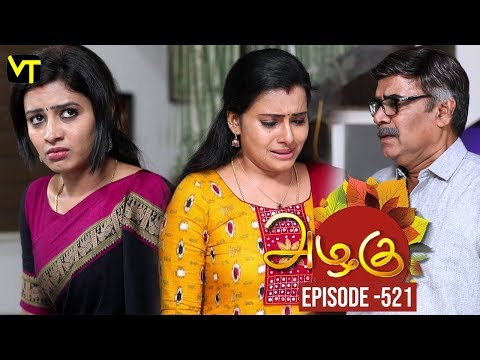 Azhagu Tamil Serial latest Full Episode 520 Telecasted on 03 Aug 2019 in Sun TV. Azhagu Serial ft. Revathy, Thalaivasal Vijay, Shruthi Raj and Aishwarya in the lead roles. Azhagu serail Produced by Vision Time, Directed by Selvam, Dialogues by Jagan. Subscribe Here for All Vision Time Serials - http://bit.ly/SubscribeVT   Click here to watch:  Azhagu Full Episode 520 https://youtu.be/XUKv5ZnGg1M  Azhagu Full Episode 519 https://youtu.be/tELFSpw6YFI  Azhagu Full Episode 518 https://youtu.be/rlb5w8rTeeE  Azhagu Full Episode 517 https://youtu.be/CPhUrLoQ9Lw  Azhagu Full Episode 516 https://youtu.be/PAsoEifIeto  Azhagu Full Episode 515 https://youtu.be/g44p0q4jgUQ  Azhagu Full Episode 514 https://youtu.be/7zNH7-plW-M  Azhagu Full Episode 513 https://youtu.be/Yt882zxNc-E  Azhagu Full Episode 512 https://youtu.be/Dfgm9oxeoXk   For More Updates:- Like us on - https://www.facebook.com/visiontimeindia Subscribe - http://bit.ly/SubscribeVT