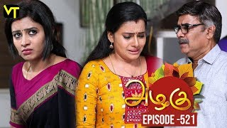 Azhagu - Tamil Serial | அழகு | Episode 521 | Sun TV Serials | 05 Aug 2019 | Revathy | VisionTime