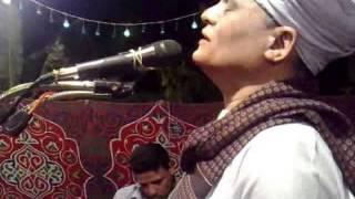 حب النبي - الشيخ عليوة