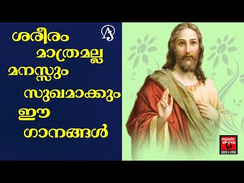 healing songs christian devotional songs malayalam 2018 curing song rogashanti song adoration holy mass visudha kurbana novena bible convention christian catholic songs live rosary kontha friday saturday testimonials miracles jesus   adoration holy mass visudha kurbana novena bible convention christian catholic songs live rosary kontha friday saturday testimonials miracles jesus