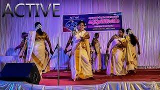 Kaithapoo manamenthe Thiruvathira Olam 2018 HD