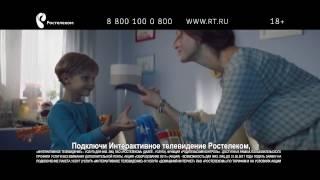 Интерактивное ТВ Ростелеком - функция Родительский контроль
