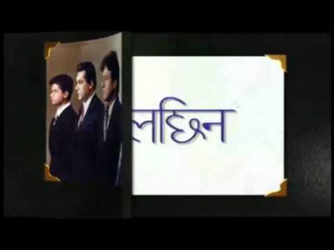 GulzarPalchhinSerial Title SongKoi Atka Hua Hai PalSung By Jagjit Singh Lyrics Gulzar