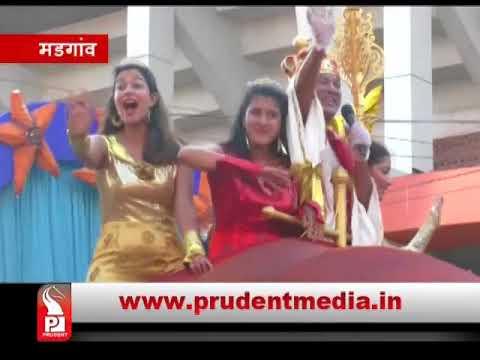 Prudent Media Konkani News 11 Feb 18 Part 5