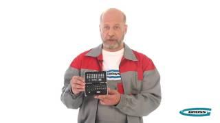 Набор бит,1 4, магнитный адаптер, 32 предм    GROSS