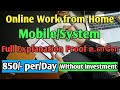 Online Data Entry Jobs In Tamil | Online Jobs Without Investment in India | Online Jobs in Tamil
