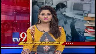 Hotel Management and Aviation Management @ Risali Institute || Career Plus - TV9