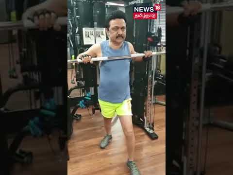 #ViralVideo | முதலமைச்சர் #MKStalin இன்றைய உடற்பயிற்சி.. | #Shorts