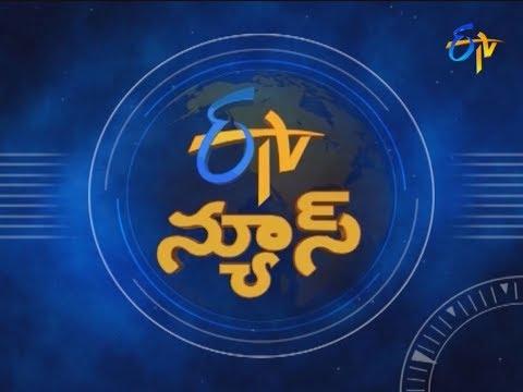 9 PM | ETV Telugu News | 22nd September 2019