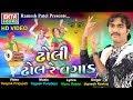 Download Dholi Dhol Re Vagad || Jignesh Kaviraj || HD  Song || Navratri Spe MP3 song and Music Video