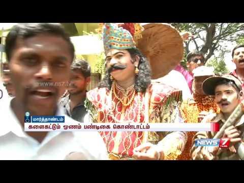 Onam celebration in TN-Kerala border districts | News7 Tamil