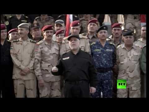 إعلان تحرير الموصل