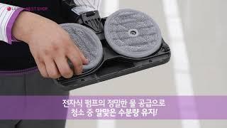 [LG전자] A9 청소기 소개/시연 영상 #2