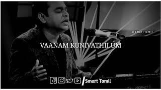 CCV    A.R Rahman Performance with lyrics    Cut song for whatsapp status    SMART TAMIL   
