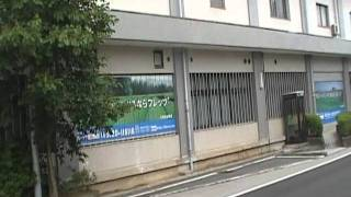 福岡県八女市電話局、市立図書館、など。