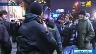 Столкновения ОМОНа с выходцами с Кавказа 15 декабря 2010