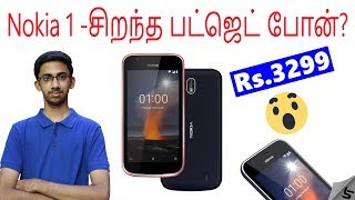 Nokia 1 in India - Better than Redmi 5A & 10 or D? All you need to Know in Tamil | Tech Satire