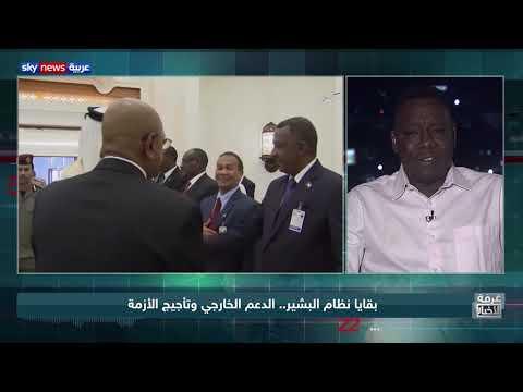 صلاح خليل: قطر قدمت ملاذا آمناً لقيادات الجماعات الإسلامية والجزيرة أصبحت منصتهم الإعلامية  - 20:54-2019 / 6 / 5