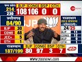 Result Breaking: Election results will be in BJP's favour, says Manoj Tiwari