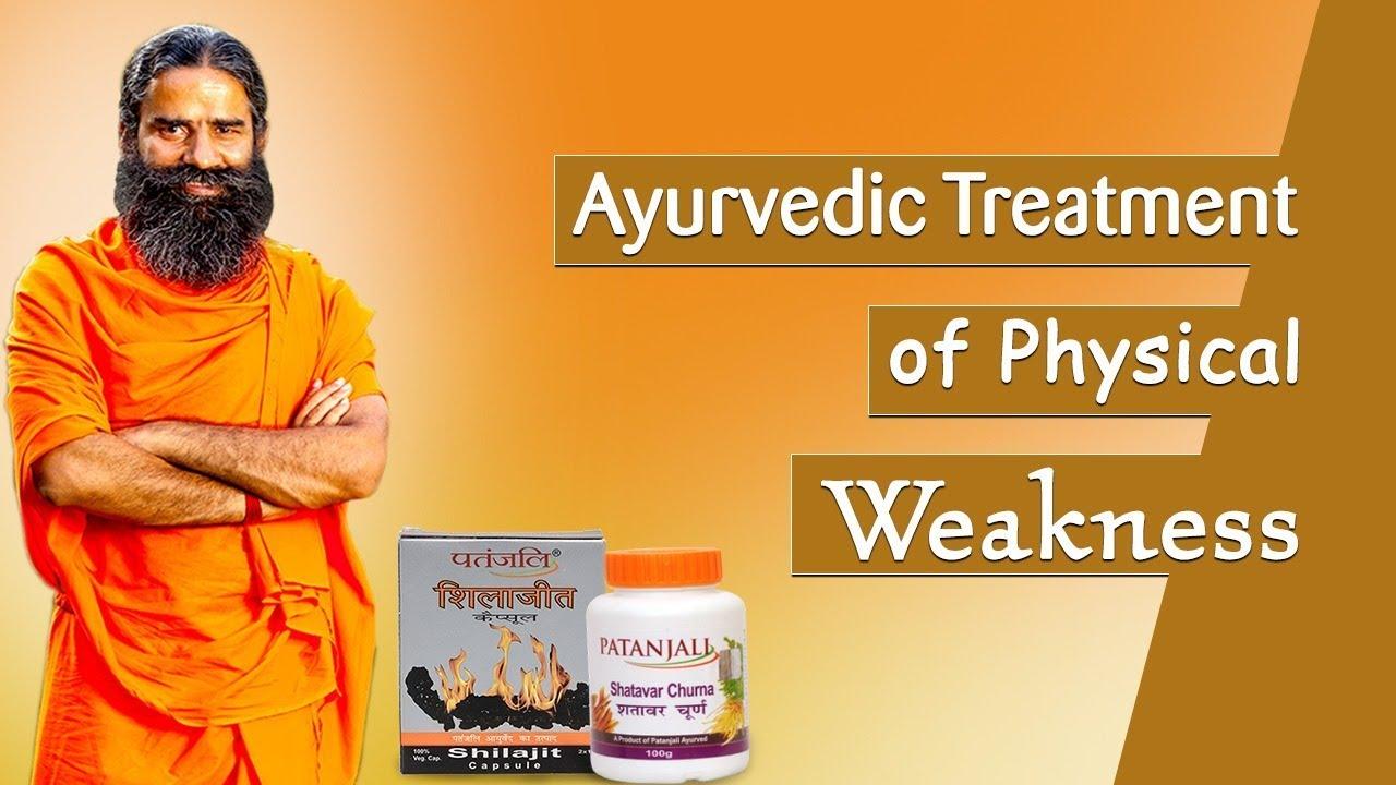 Ayurvedic Treatment of Physical Weakness | Swami Ramdev