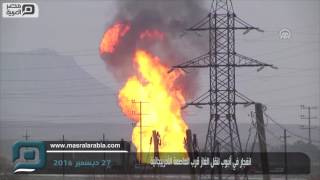 مصر العربية   انفجار في أنبوب لنقل الغاز قرب العاصمة الأذربيجانية
