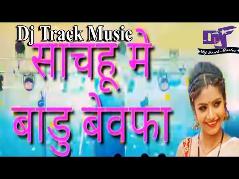 Bhojpuri Song 2018 Download Mp3 Golu Gold