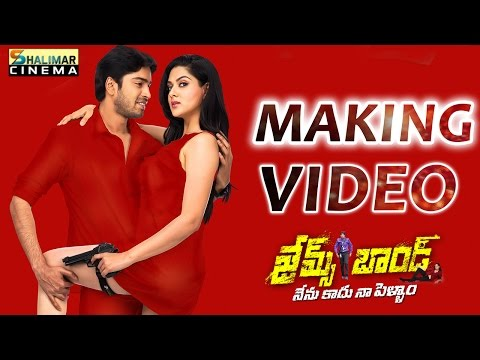 James Bond Movie || Making Video ||Allari Naresh, Sakshi Chowdary