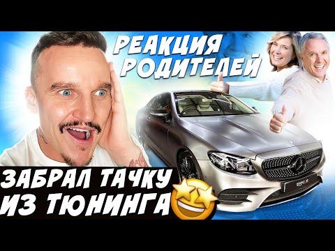 МОЩНО ОБНОВИЛ СВОЙ