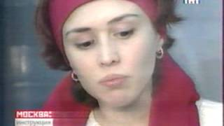 ТНТ Инструкция по применению: Печати и штампы 2003 г.(Передача