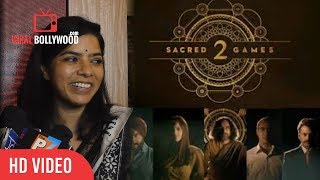 Sacred Games 1 Actress Rajshri Deshpande Reaction On Sacred Games Season 2 Flop