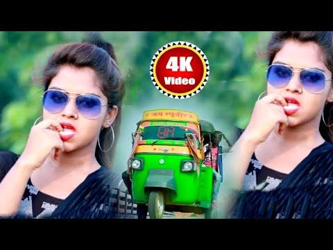 2018 का सबसे सुपरहिट भोजपुरी गीत || Bhatar Aabta Tempo se || New Bhojpuri hit video songs || 4K