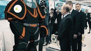 Российская робототехника - лучшая в мире