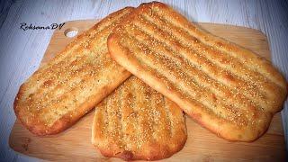 Вкуснее хлеба к шашлычку и мясу нет Восточный хлеб Наан нереальная вкуснота