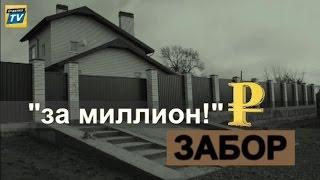 СтройКа/ДоМ/35 часть/