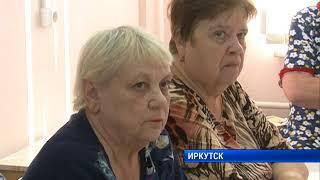 Школа диабета начала работу в Иркутске