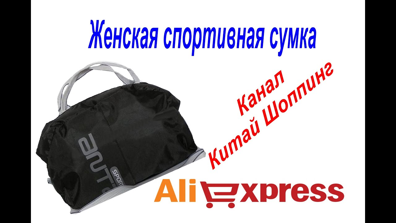 8462a05c4ecd Сколько стоит настоящая сумка burberry   он сумка из кожи натурального  питона же за