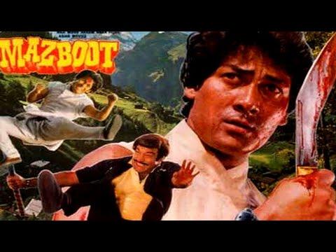 Download MAZBOOT (1993) - MUSTAFA QURESHI, SHIVA, SABEETA - OFFICIAL PAKISTANI MOVIE