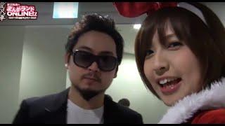 Recorded on 13/12/25 グラビアアイドル佐倉仁菜ちゃんゲスト愛沢舞美の...